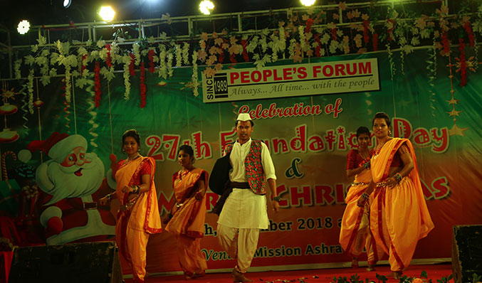 Cultural and sports activities organized on 27th Foundation Day of our parent organization People's Forum